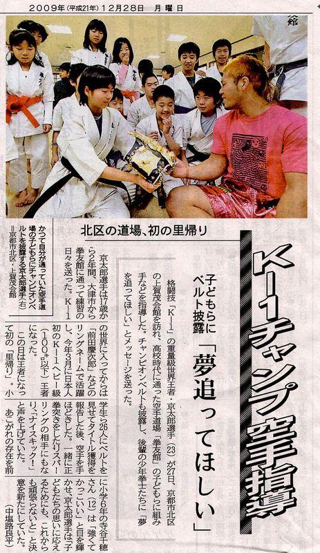 kiji01-thumb-463x800-25