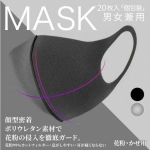 ポリウレタンマスク2